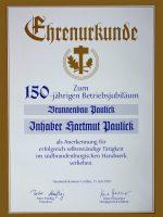 brunnenbau-paulick-150-jahre-jubilaeum